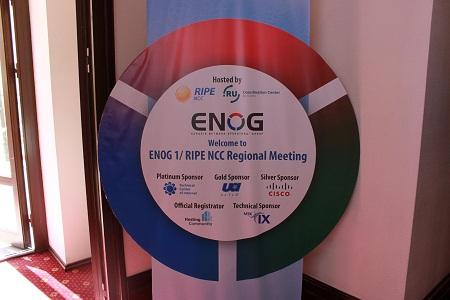 конференция ENOG/RIPE NCC