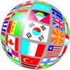 Национальные домены